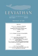 Image of the cover of the academic journal Leviathan